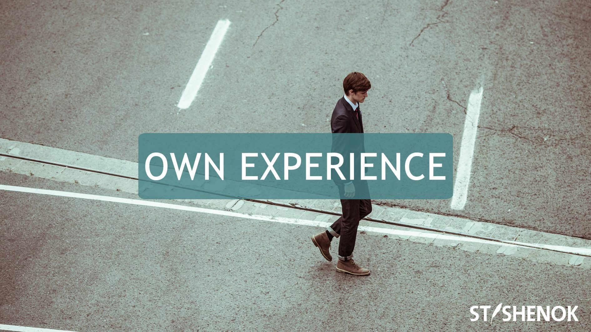 Про опыт