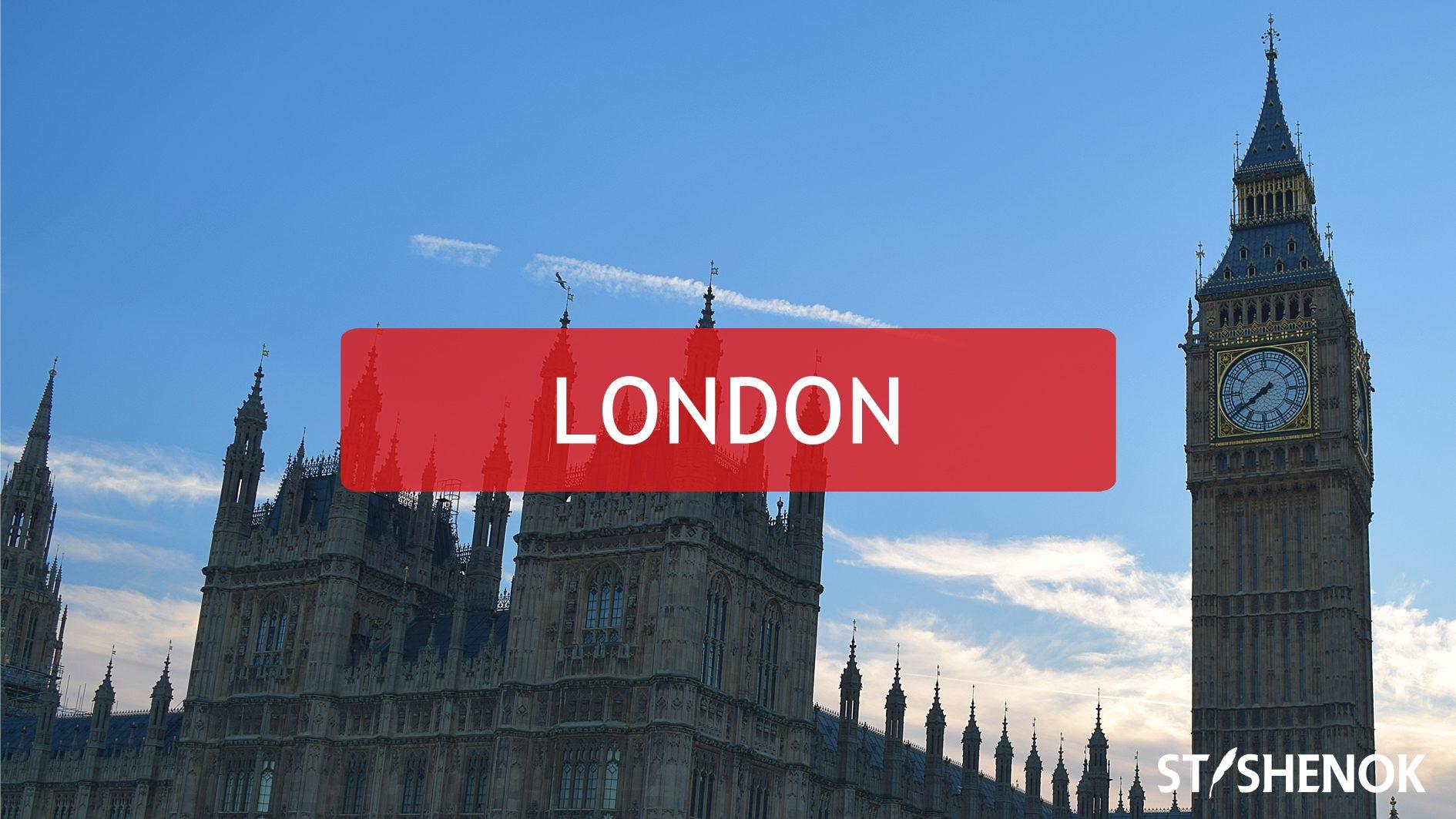 Семь дней в Англии. Часть 4. Лондон туристический