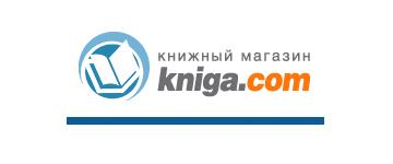 Kniga