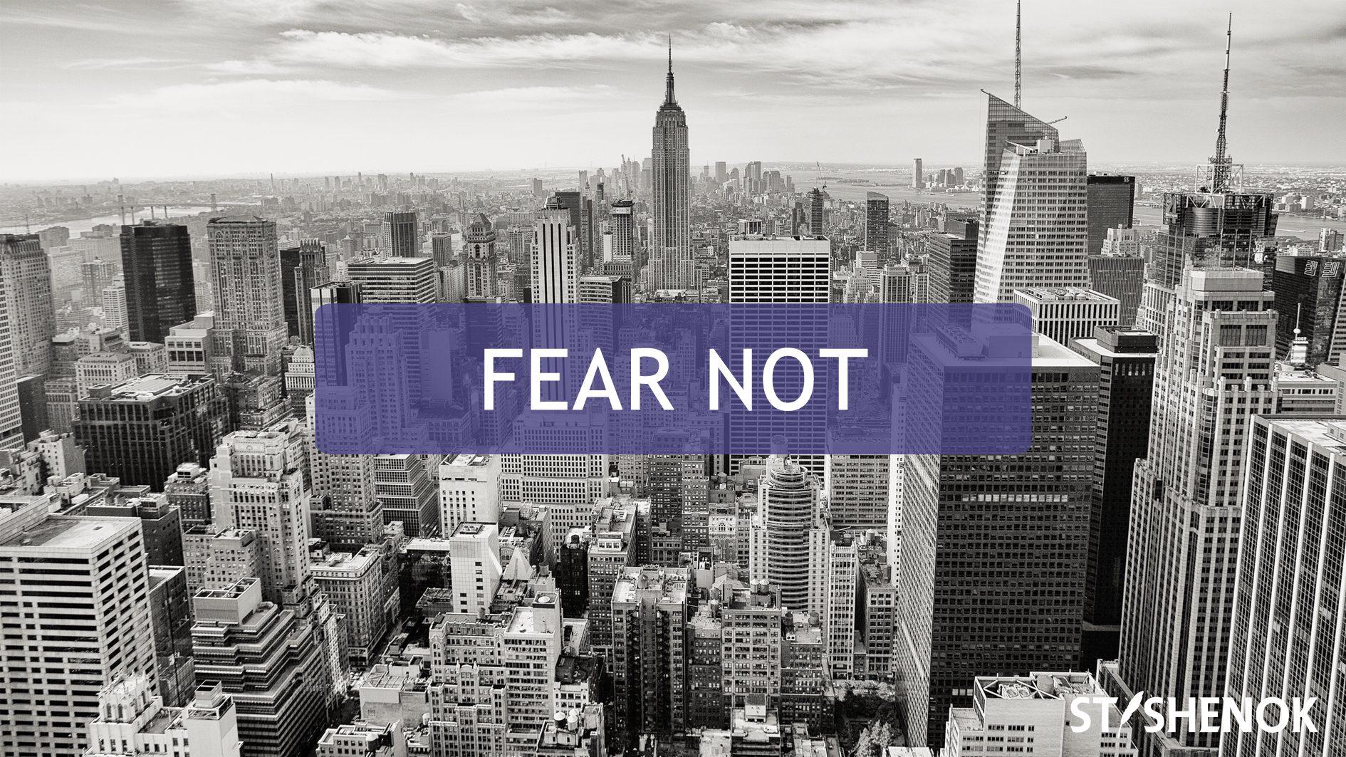 Самый большой страх