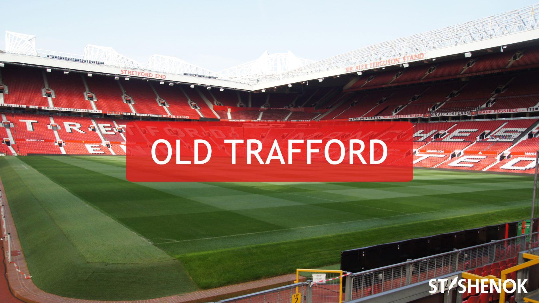 Семь дней в Англии. Часть 3. «Олд Траффорд» и Национальный футбольный музей