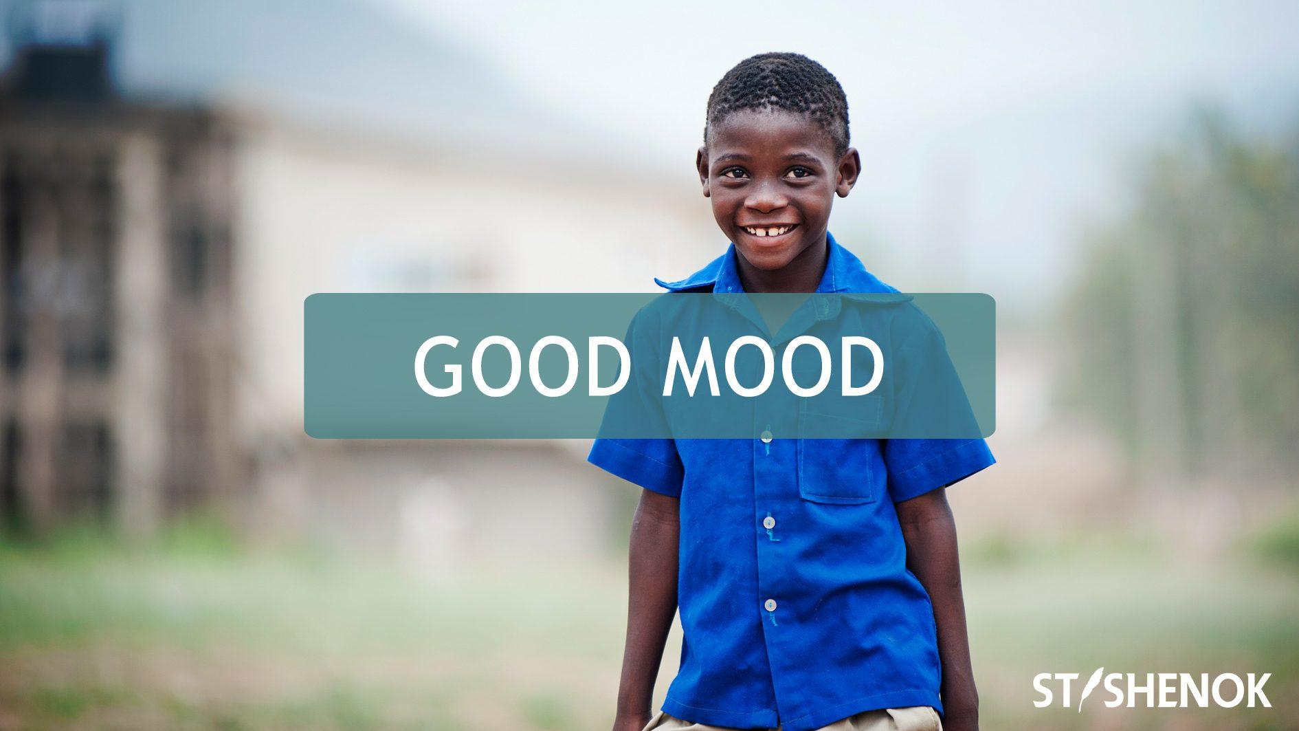 От улыбки. 7 способов сохранять хорошее настроение